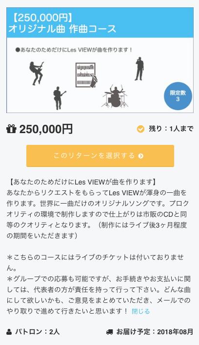 f:id:taikomochi1019:20180428182438p:plain