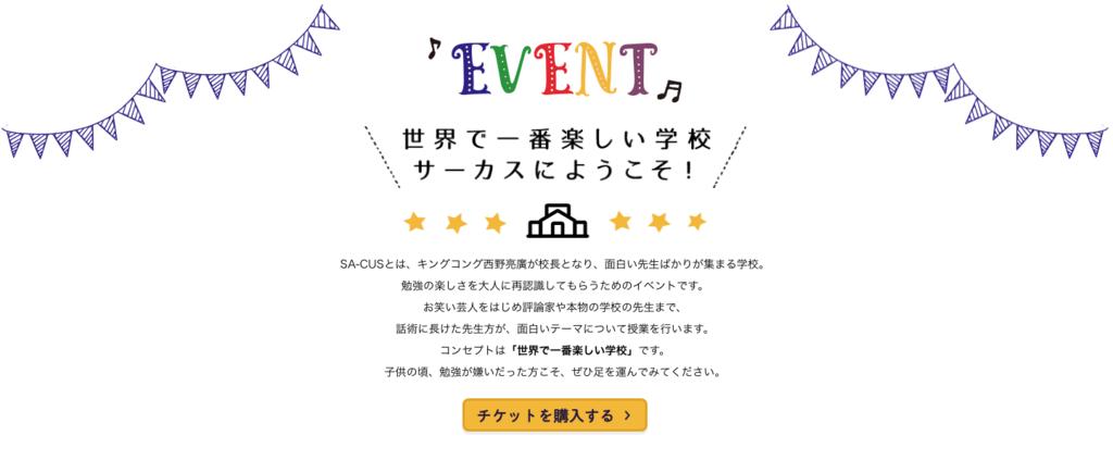 f:id:taikomochi1019:20180730002813p:plain