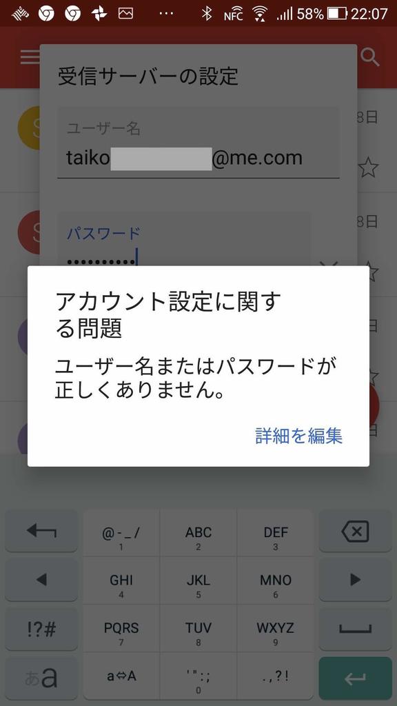 f:id:taikomochi1019:20180920230639j:plain
