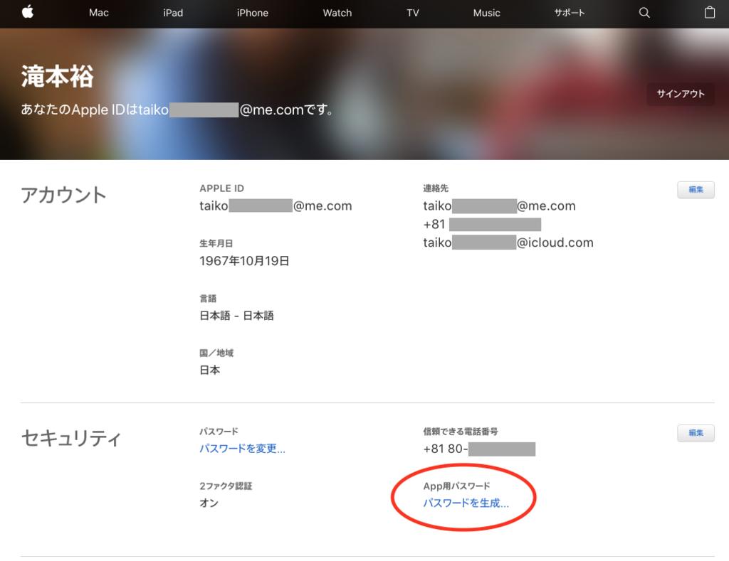 f:id:taikomochi1019:20180920231941p:plain