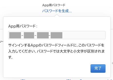 f:id:taikomochi1019:20180920232337p:plain