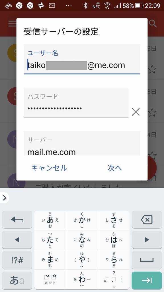 f:id:taikomochi1019:20180920232506j:plain