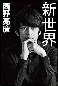 f:id:taikomochi1019:20180921023918j:plain
