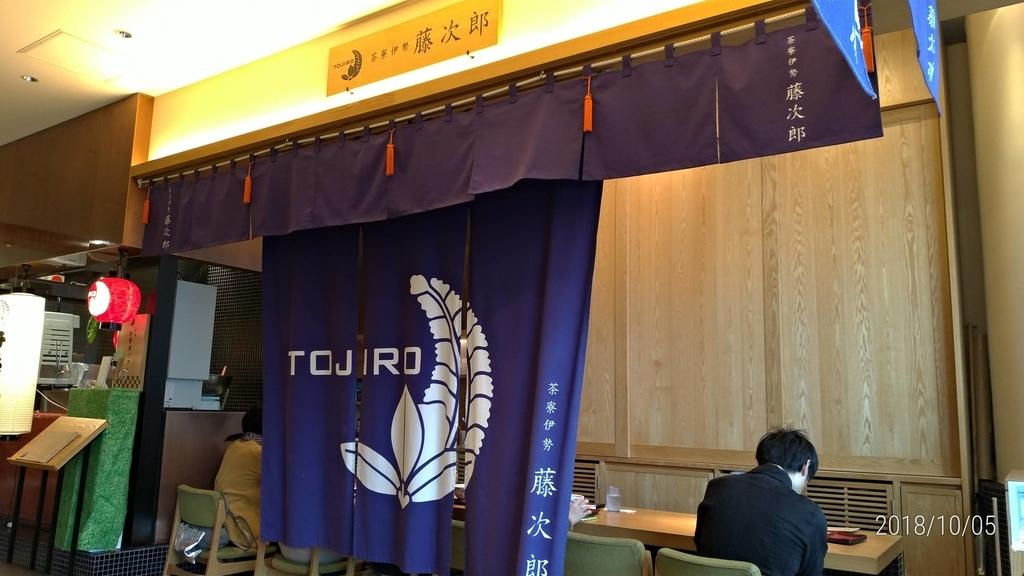 f:id:taikomochi1019:20181005220409j:plain