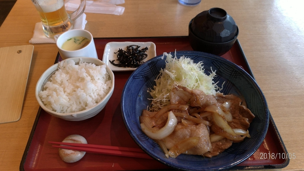 f:id:taikomochi1019:20181005220554j:plain