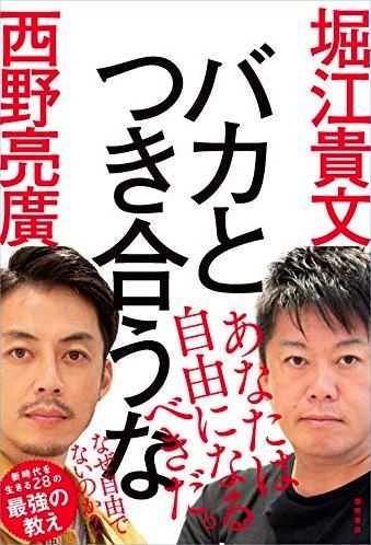 f:id:taikomochi1019:20181028182300p:plain