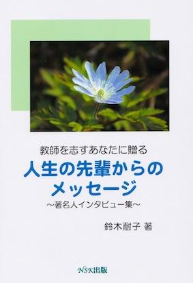 f:id:taikotodasuzuki:20131213173411j:plain