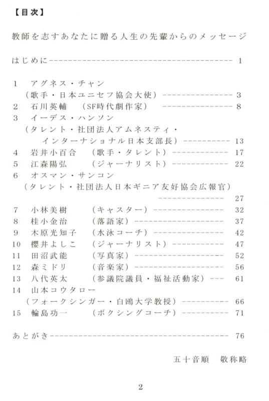 f:id:taikotodasuzuki:20131223105624j:plain