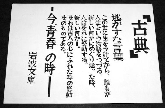f:id:taikotodasuzuki:20140521091714j:plain