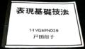 f:id:taikotodasuzuki:20140521092326j:plain