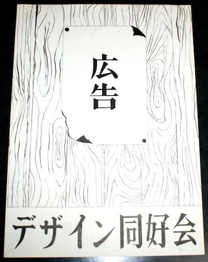 f:id:taikotodasuzuki:20140521092404j:plain
