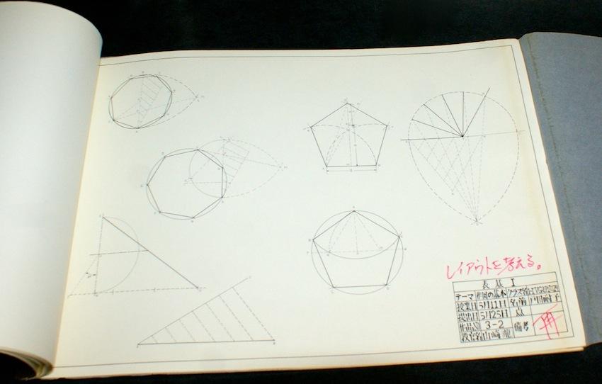 f:id:taikotodasuzuki:20140521093228j:plain