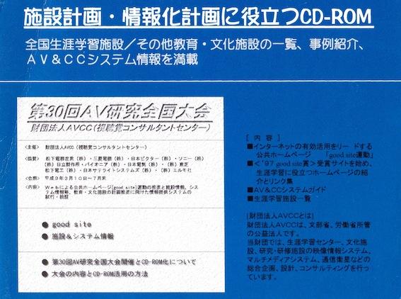 f:id:taikotodasuzuki:20140717114726j:plain