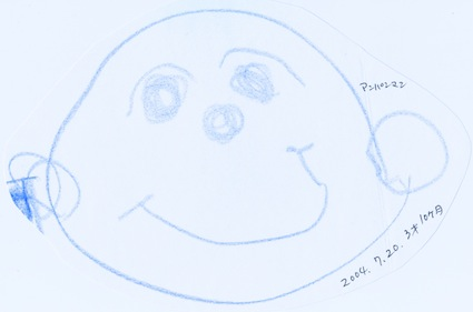 f:id:taikotodasuzuki:20140904192851j:plain