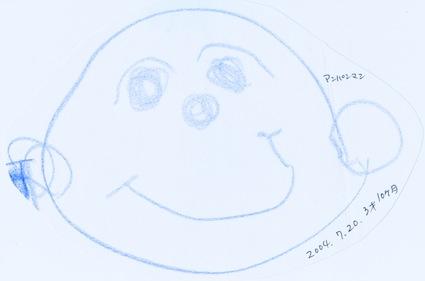 f:id:taikotodasuzuki:20140904192852j:plain