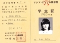f:id:taikotodasuzuki:20141222091503j:plain
