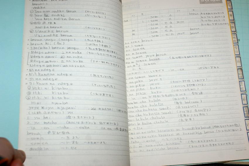 f:id:taikotodasuzuki:20141222132459j:plain