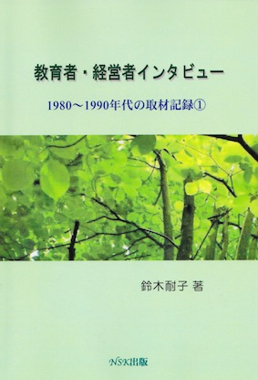 f:id:taikotodasuzuki:20150104104440j:plain