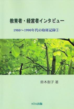 f:id:taikotodasuzuki:20150104104447j:plain