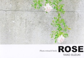 f:id:taikotodasuzuki:20150226104242j:plain