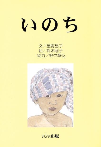 f:id:taikotodasuzuki:20160217150409j:plain