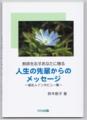 f:id:taikotodasuzuki:20160217162715j:plain