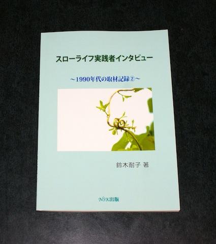 f:id:taikotodasuzuki:20170127135707j:plain