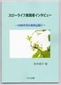f:id:taikotodasuzuki:20170127151411j:plain