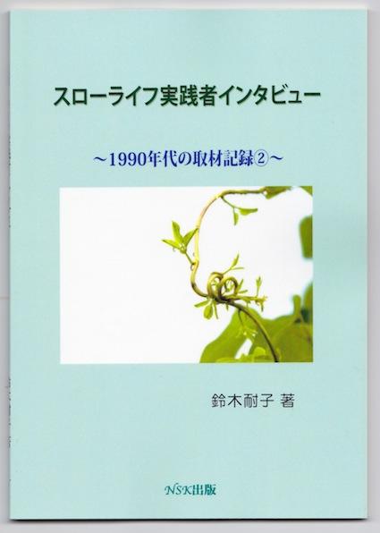 f:id:taikotodasuzuki:20170127151417j:plain