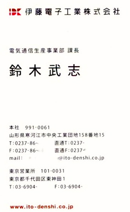 f:id:taikotodasuzuki:20170526170320j:plain