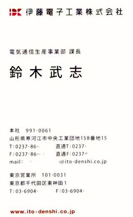 f:id:taikotodasuzuki:20170526170322j:plain