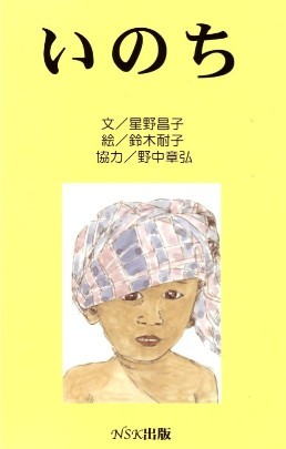 f:id:taikotodasuzuki:20170612150241j:plain