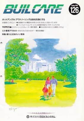 f:id:taikotodasuzuki:20170616115621j:plain