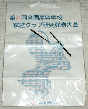 f:id:taikotodasuzuki:20170622170830j:plain