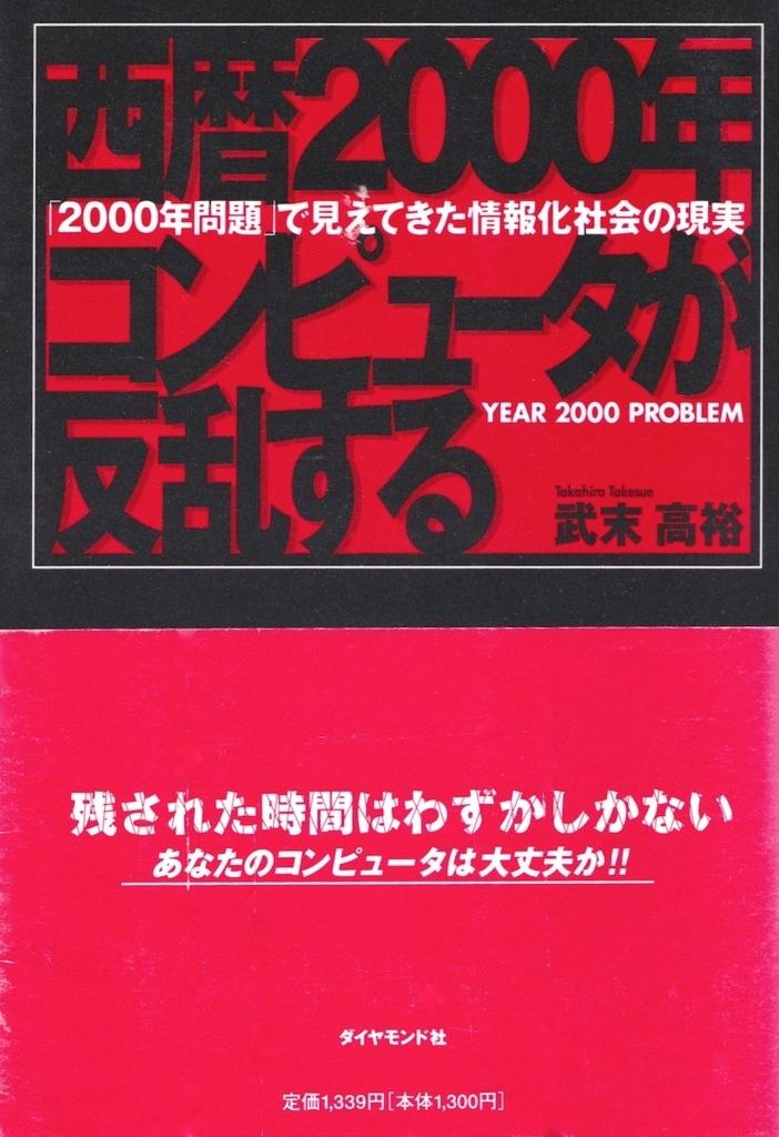f:id:taikotodasuzuki:20170623081744j:plain