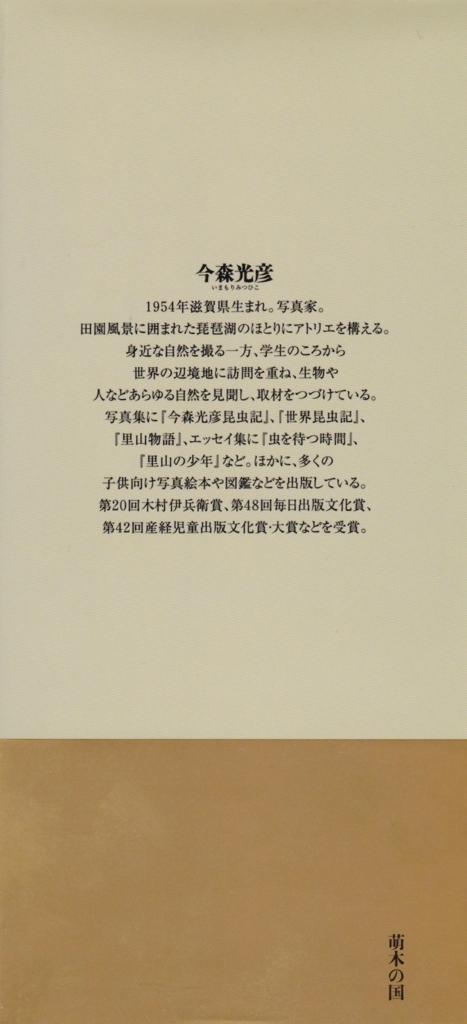 f:id:taikotodasuzuki:20170623083428j:plain