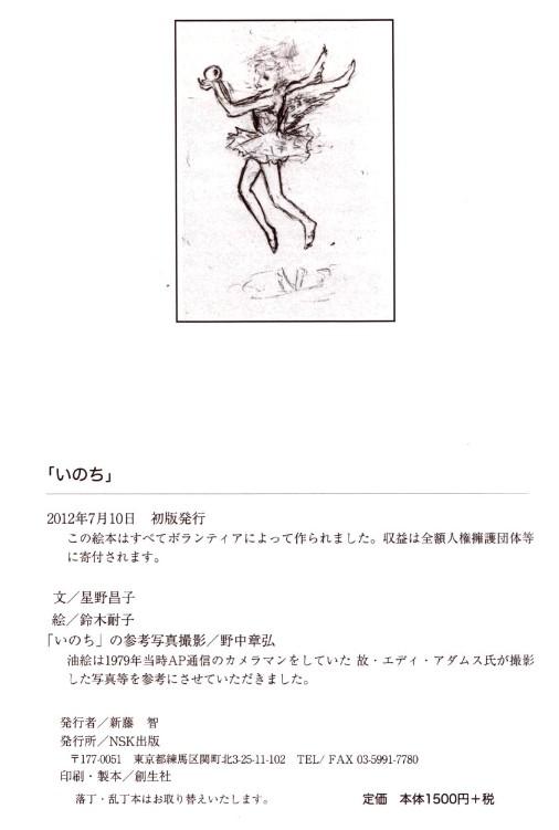 f:id:taikotodasuzuki:20170901090628j:plain