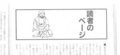 f:id:taikotodasuzuki:20171117093600j:plain