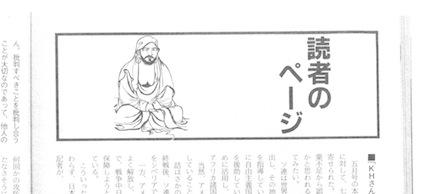 f:id:taikotodasuzuki:20171117093601j:plain