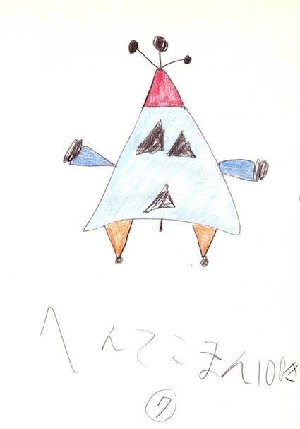 f:id:taikotodasuzuki:20171228172230j:plain