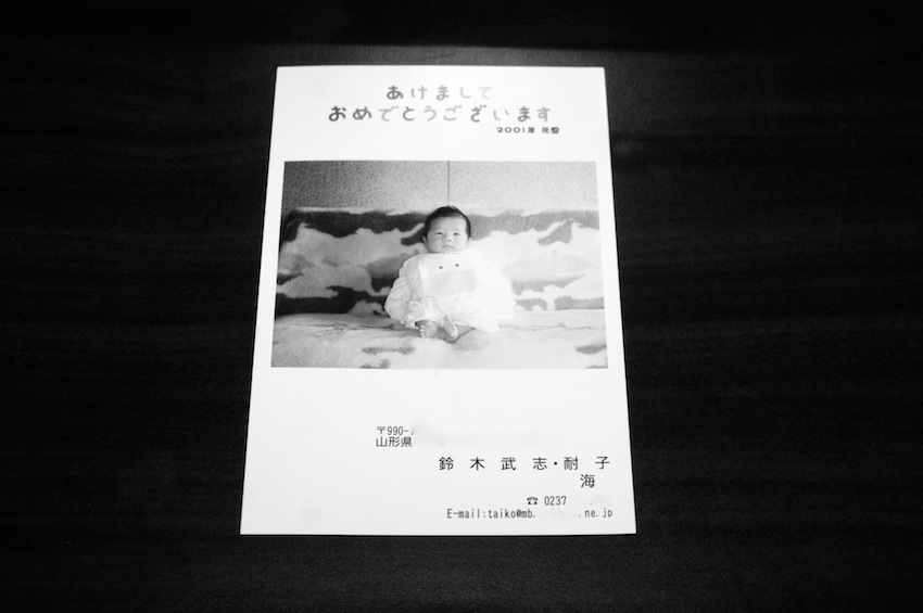 f:id:taikotodasuzuki:20180112144023j:plain