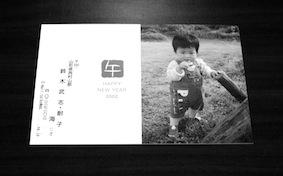 f:id:taikotodasuzuki:20180113092852j:plain