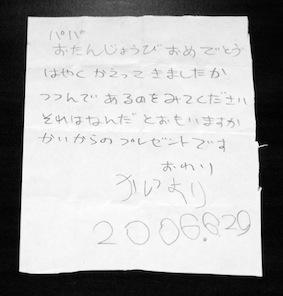 f:id:taikotodasuzuki:20180115102114j:plain