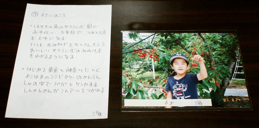 f:id:taikotodasuzuki:20180115103152j:plain