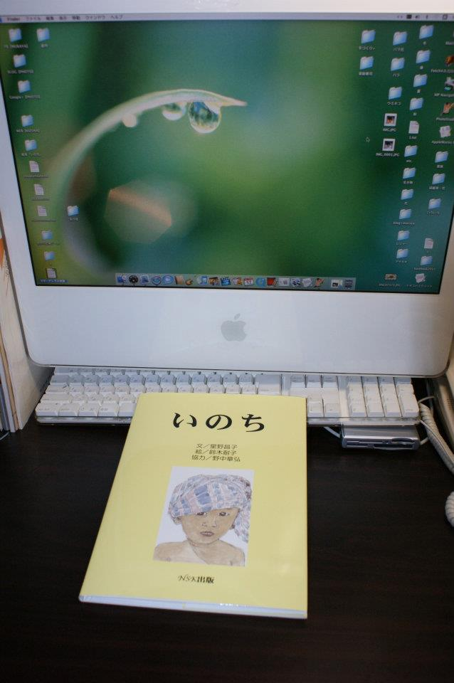f:id:taikotodasuzuki:20180227150416j:plain