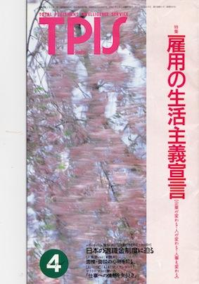 f:id:taikotodasuzuki:20180606162906j:plain