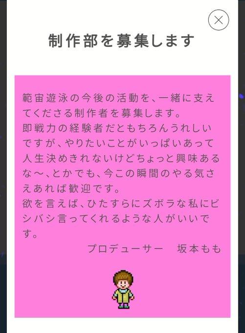 f:id:taikotodasuzuki:20190704085355j:plain