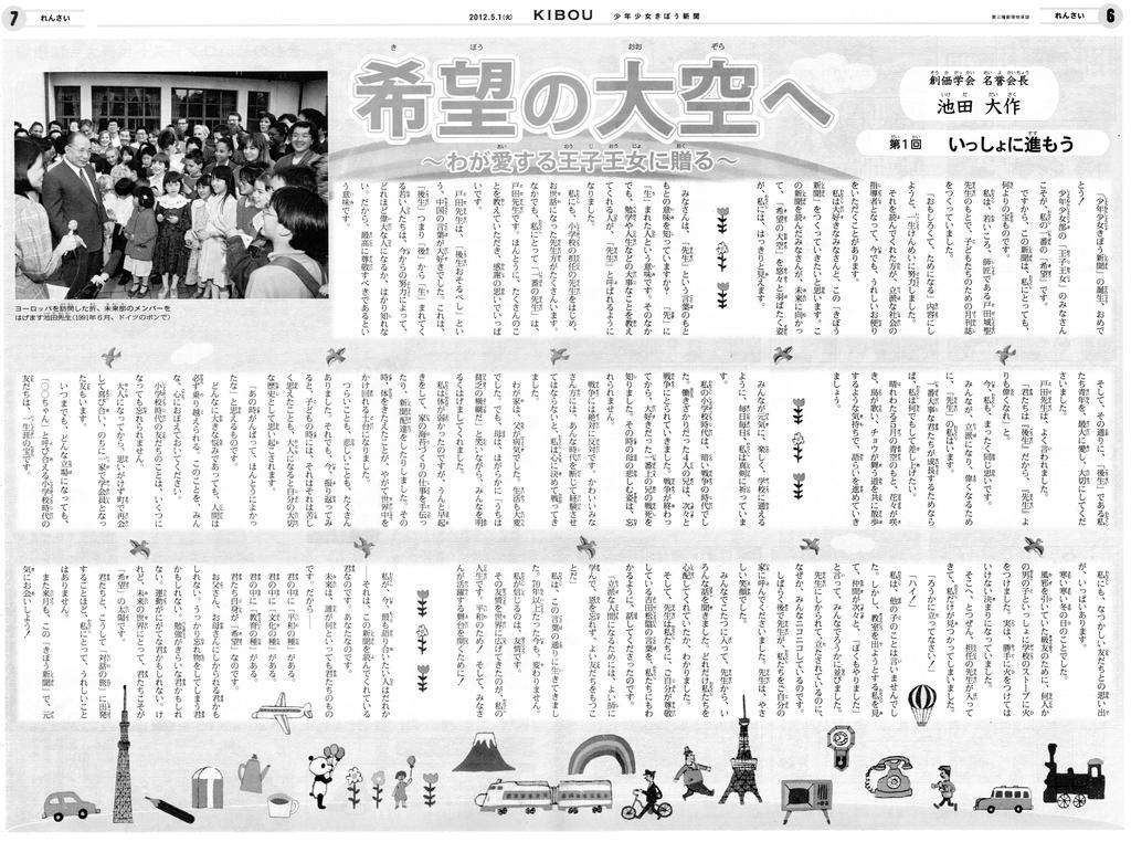 f:id:taikun-kawaii-vv:20190228221502j:plain
