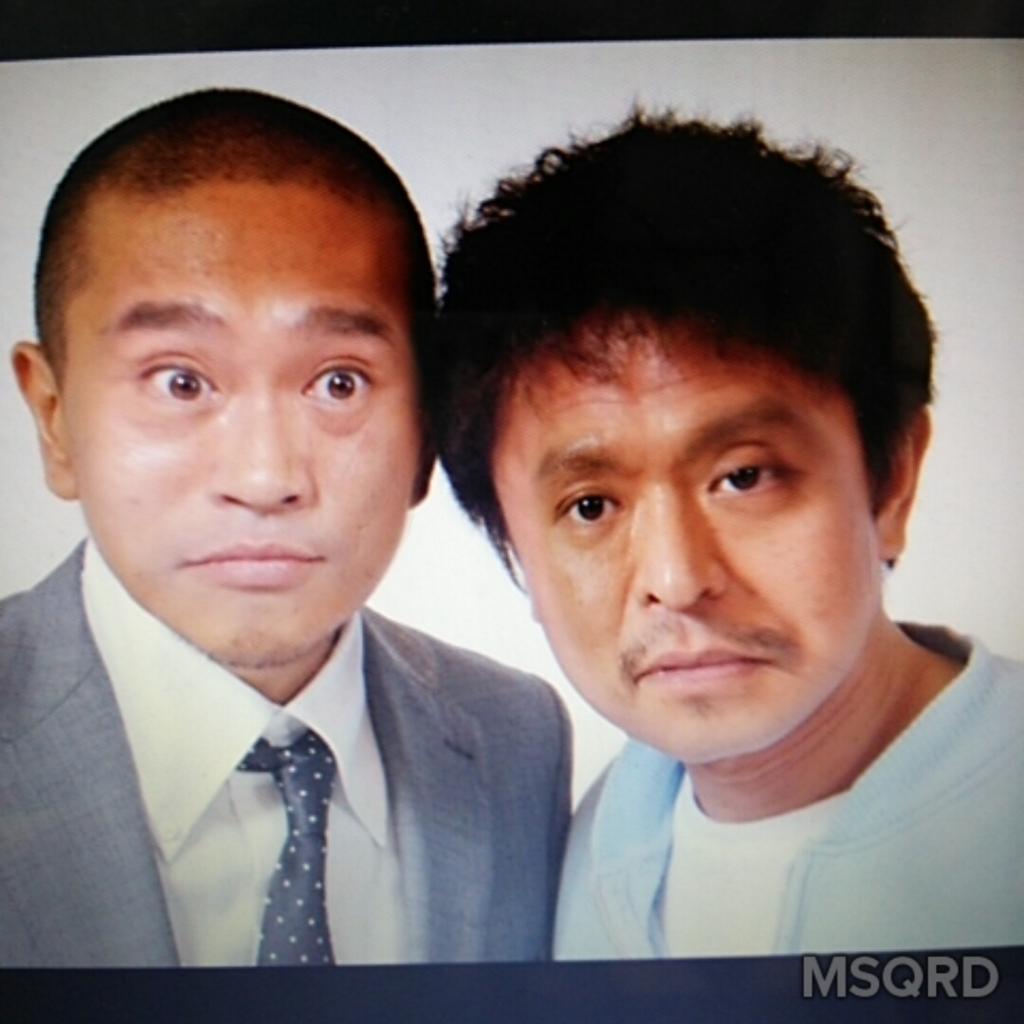 f:id:taikutsu8823:20160516202709j:plain