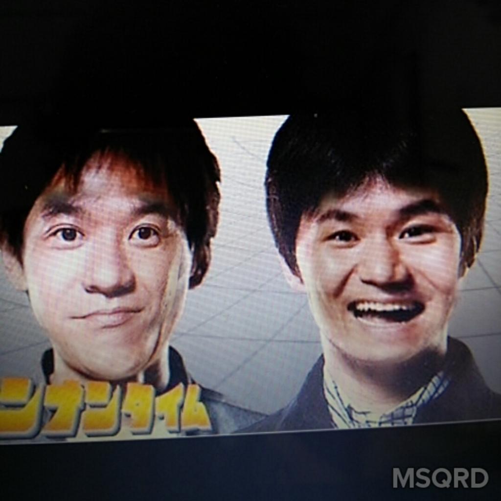 f:id:taikutsu8823:20160516202941j:plain